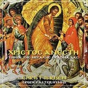 Christos Anesti-Ymnoi Tis Megalis Evdomadas - Christ Is Risen-Orthodox Easter Hymns Songs