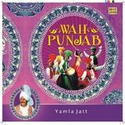 Wah Punjab - Yamla Jatt Songs