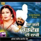 Aa Gayi Roadways Di Lorry Songs