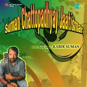 Suman Chattopadhyay - Jaatismar Songs