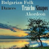 Bulgarian Folk Dances Songs