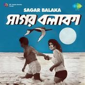 Sagar Balaka Songs