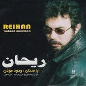 Reihan (Music Of Iran-Azerbaijan) Songs