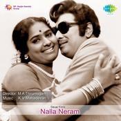 Nalla Neram Songs