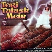 Teri Talash Mein Songs