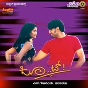 College Thanks Theme MP3 Song Download- Joot College Thanks