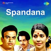 Spandana Songs