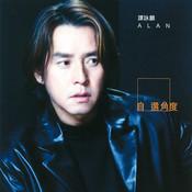 Zi Xuan Jiao Du Songs