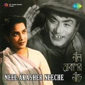 Neel Akasher Neeche Songs