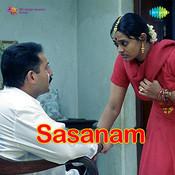 Sasanam Songs