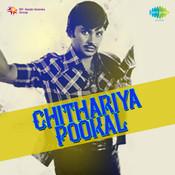 Chithariya Pookal Songs