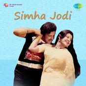 Simhajodi Songs