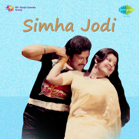 Simha Jodi Kannada Movie Songs Free Download idea gallery