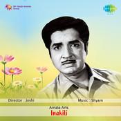 Inakili Songs