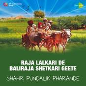Raja Lalkari De Baliraja - Shetkari Geete Songs