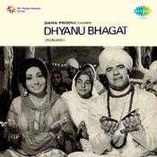 Dhyanu Bhagat Songs