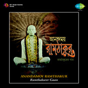 Anandamoy Ramthakur Songs