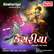 Keshriya-Non Stop Ras Garba Songs