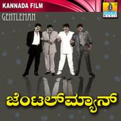 Gentleman (Original Motion Picture Soundtrack) Songs