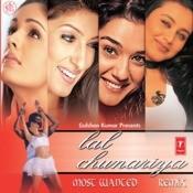 Lal Chunariya(Most Wanted Remix) Songs