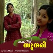 Chollu Sundari Songs