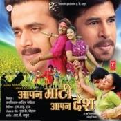 Aapan Maati Aapan Desh Songs