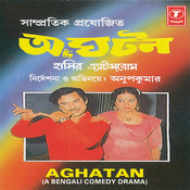 Aghatan Songs