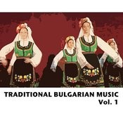 Traditional Bulgarian Music, Vol. 1 Songs