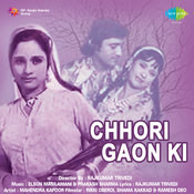 Chhori Gaon Ki Songs