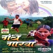 Kadhi Ghatavar Nadit Song