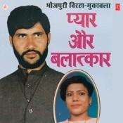 Pyar Aur Balatkaar Songs