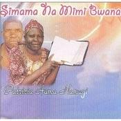 Simama Na Mimi Bwana Song