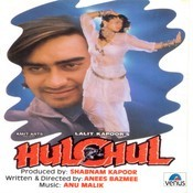 Hulchul hui zara shor hua mp3 song download.