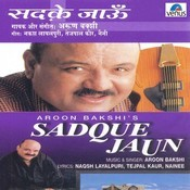 Sadque Jaun Songs