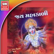 Jay Mahakali Maa MP3 Song Download- Jay Mahakali Jay Mahakali Maa
