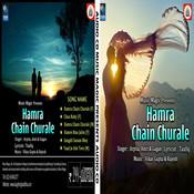 Hamra Chain Churale Songs