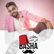 Basha - Single Songs