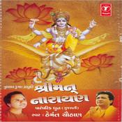 Shriman Narayan Songs