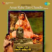 Amar Rahe Taro Chandlo Songs