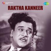 Rathakanneer Songs