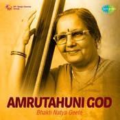 Amrutahuni God Bhakti Natya Geete Songs