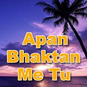 Apan Bhaktan Me Tu Songs