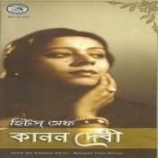 Hits Of Kanan Devi Songs
