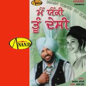 Tur Gaye Sade Dil De Jaani Song