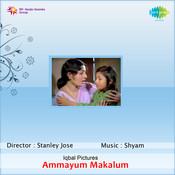 Ammayum Makalum Songs