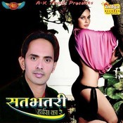 Satbhatri Haees Ka Re Songs