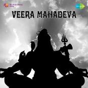 Veera Mahadeva Songs