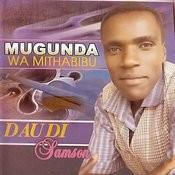 Muhingia Irikaniro Song