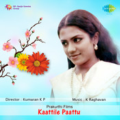 Kaattile Paattu Songs