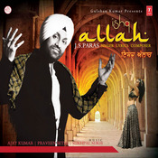 Ishq Allah Songs